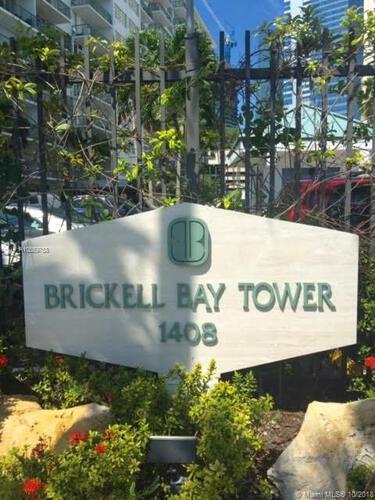 Brickell Bay Tower image #14