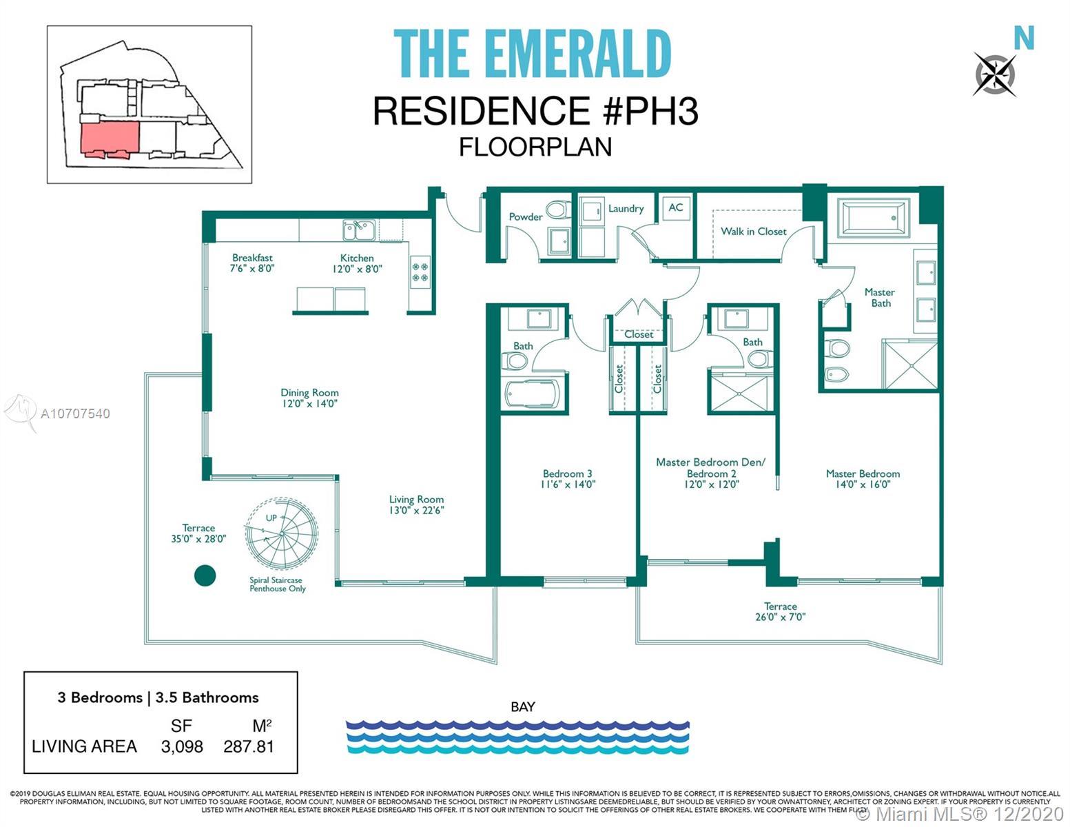 Emerald at Brickell image #48