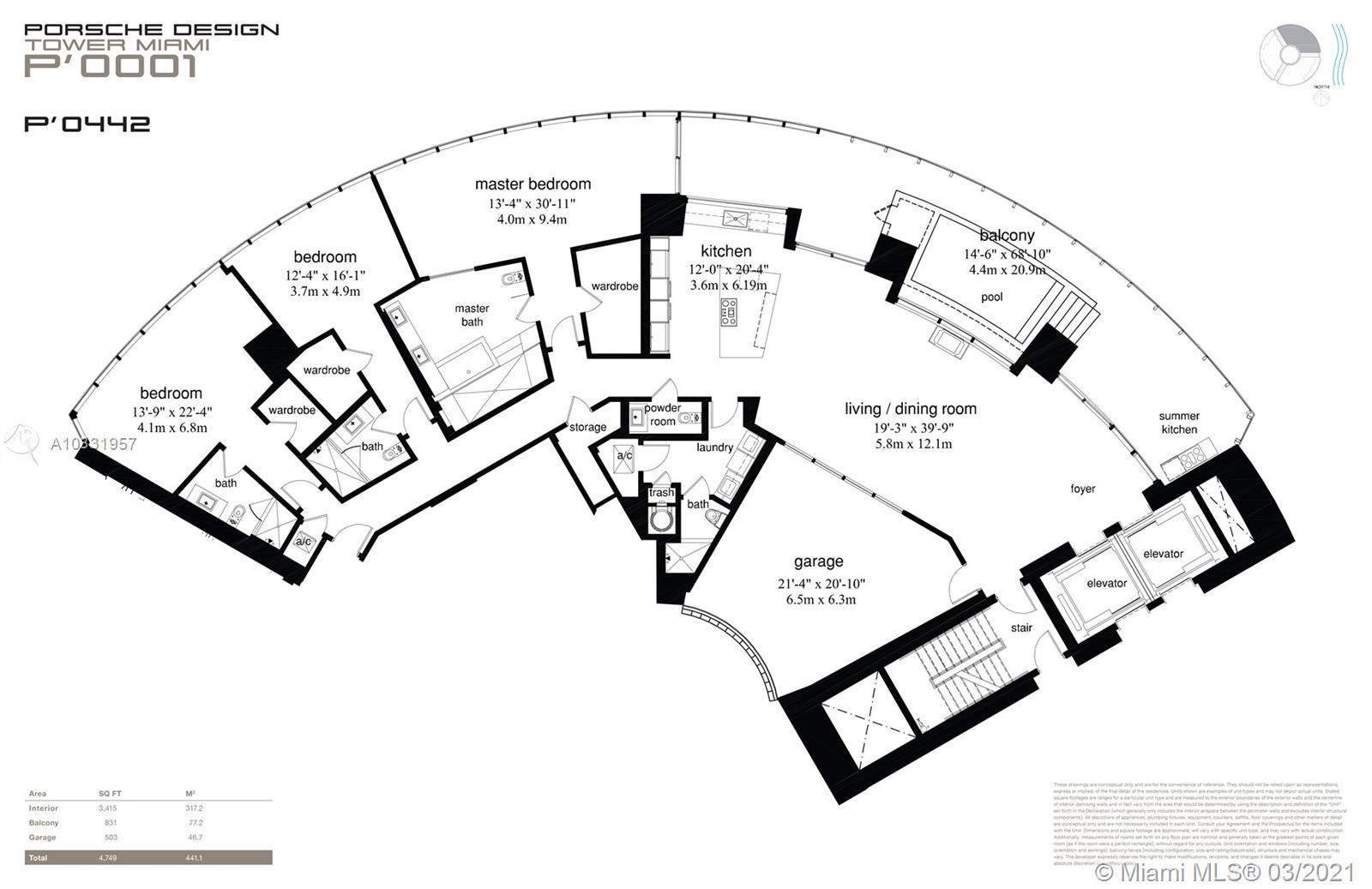 Porsche Design Tower image #59